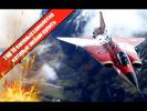 10 военных самолетов которые можно купить в частные руки #1