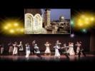 Детская песня - Лехаим, Израиль!