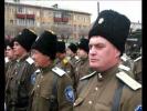 Приморский казачий отдел УКВ