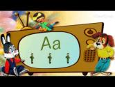 Азбука-потешка - Буква А