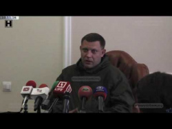 Захарченко: ВСУ на фоне выборов в США хотели выйти на наши границы
