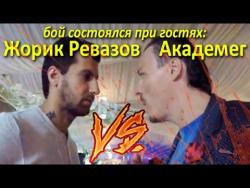 Реванш: Симонов против Хача на стриме Немагии
