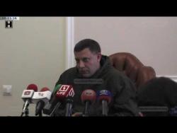 Захарченко: Украине дан шанс решить диалогом конфликт с Донбассом