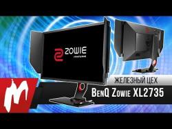 Когда игры на первом месте — Монитор BenQ ZOWIE XL2735