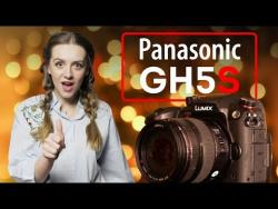 ОБЗОР PANASONIC DC-GH5S: ЛУЧШАЯ 4К-БЕЗЗЕРКАЛКА?