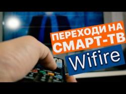Wifire TV - обзор сервиса для смарт-тв с поддержкой Амедиа и Мигого