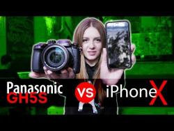 iPhone X vs Panasonic GH5S: сравнение камеры смартфона и фотоаппарата