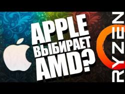 AMD RyZEN в новых компьютерах Apple,  SAMSUNG Galaxy S8 и семпл видео с GH5 (слухи, интриги, утечки)