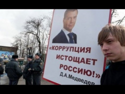 """А у них - все """"ПУЧКОМ""""! Блеск и нищета в России."""