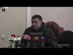 Захарченко назвал одного из организаторов убийства Арсена Павлова