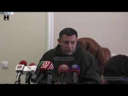 Захарченко назвал вчерашнюю встречу в Минске «уникальным провалом»