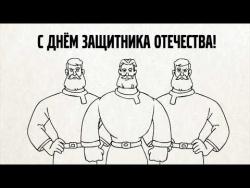 Вежливые Русские - Кто защищает наш Мир? (серия 6)