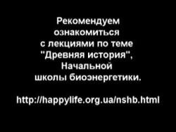 История гибели планет, Фаэтона, Пирамиды, Потоп, Атланты, Анты 0/5