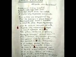 С.Есенин  стих, песня