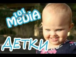 Видео для детей  ПРИКОЛЫ С ДЕТЬМИ  2016 Смешные дети самые Смешные малыши  детки и малыши на видео