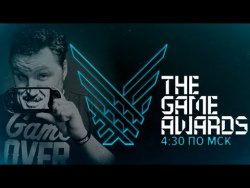СМОТРИМ THE GAME AWARDS 2017