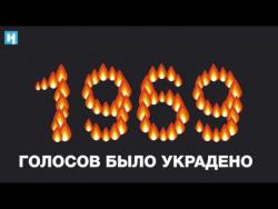 «МЫТИЩИ—ГЕЙТ». Расследование «Новой газеты»