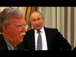 Встреча Путина с помощником Трампа по нацбезопасности Джоном Болтоном 23.10.2018