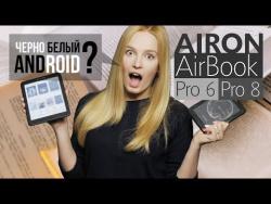 Книги на Android – Airbook Pro 6 и 8