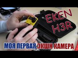 Недорогая экшн камера EKEN H3R  Внешний микрофон для камеры