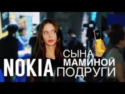 Новые смартфоны Nokia: обзор техники с выставки MWC 2018