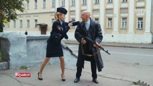 Серж Горелый - Знакомство с девушкой из полиции
