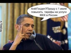Это Россия, детка! Дураки и дважды дураки...