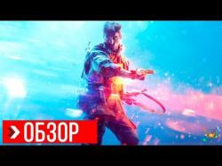 ОБЗОР Battlefield V | ПРЕЖДЕ ЧЕМ КУПИТЬ
