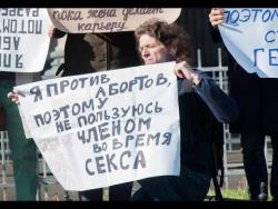 Россия 2016: деграданты и опущенцы