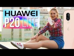Huawei P20 Lite: красивый и модный