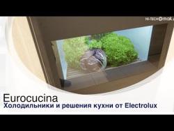 Eurocucina: холодильники Electrolux и умная очистка для ножей