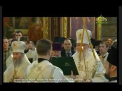 Чин отпевания почившего архимандрита Кирилла Павлова (часть 2)