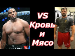 Супер Бой: Виталий Минаков против Тони Джонсон на ufc fight nights global 82