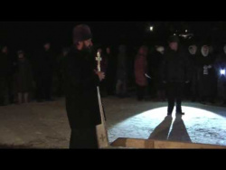 Крещение в с.  Илья-Высоково