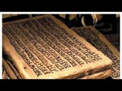 Книга заклинаний.Книга Велеса