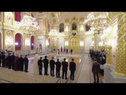 Выступление на церемонии вручения верительных грамот Президенту России