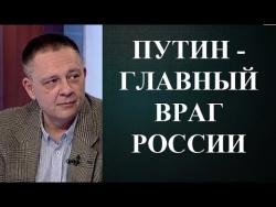 Степан Демура - ПУТИН СОВСЕМ ВЫЖИЛ С УМА!