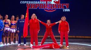 Comedy Woman: Соревнования по чирлидингу