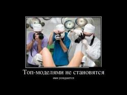 Смешные Картинки - Демотиваторы #1