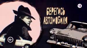 Лучший детектив Эльдара Рязанова | Кинотеатр Arzamas | пятница в полночь на ТВ-3