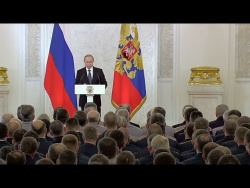Встреча с военнослужащими Вооружённых Сил России