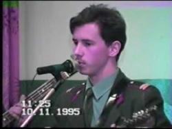 День милиции 1995 г