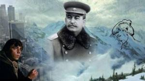 Трубка Сталина. Ход старого шамана