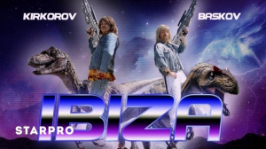 Филипп Киркоров и Николай Басков - Ибица