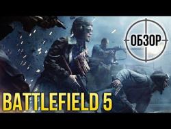 Battlefield V - Набросок полноценной игры I ОБЗОР ИГРОМАНИИ