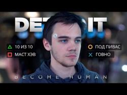 Восстание машин. Обзор на Detroit: Become Human