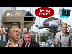 Рогозин высадился на Луне. Россия признана сверхдержавой номер один..