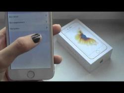 Iphone 6 S  копия- как обманывают людей