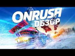 Onrush - Обзор. Наследник Motorstorm!