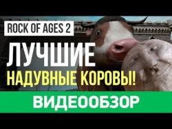 Обзор игры Rock of Ages 2: Bigger & Boulder